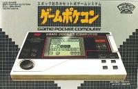 Epoch Game Pocket Computer Box Art