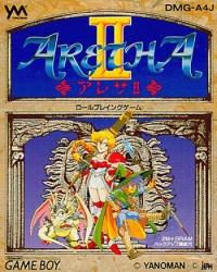 Aretha II Box Art