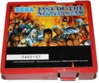 Fist of the North Star Box Art