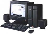 X68000 Expert II Box Art