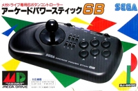 Arcade Power Stick 6B [JP] Box Art