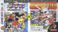 Bakukyuu Renpatsu!! Super B-Daman Gekitan! Rising Valkyrie! - Limited Edition Box Art