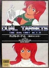 4th Unit Act 3: Dual Target Box Art