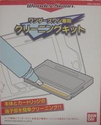 WonderSwan Cleaning Kit Box Art