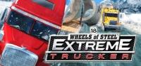 18 Wheels of Steel: Extreme Trucker Box Art
