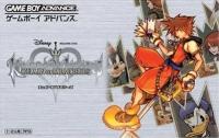 Kingdom Hearts: Chain of Memories Box Art