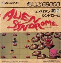 Alien Syndrome Box Art