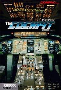 Cockpit,The Box Art