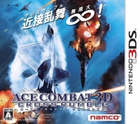 Ace Combat 3D: Cross Rumble Box Art