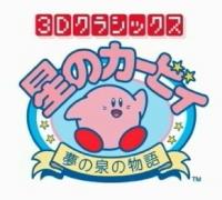 3D Classics - Hoshi no Kirby: Yume no Izumi no Monogatari Box Art
