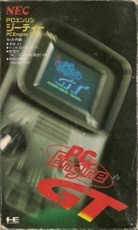 NEC PC Engine GT Box Art