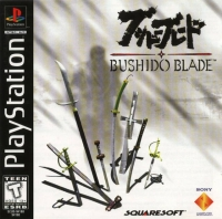 Bushido Blade Box Art
