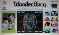 WonderBorg (version 02 - silver) Box Art