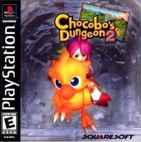 Chocobo's Dungeon 2 Box Art