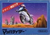 Mach Rider Box Art