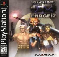 Ehrgeiz: God Bless the Ring Box Art