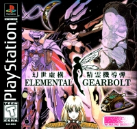 Elemental Gearbolt (Nell disc) Box Art