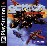 Gekioh - Shooting King Box Art