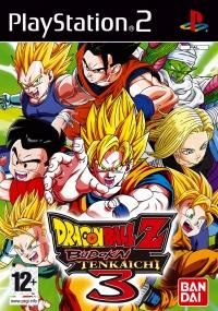 Dragon Ball Z: Budokai Tenkaichi 3 [SE][FI][PT] Box Art