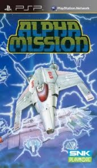 Alpha Mission Box Art