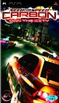 Need for Speed Carbon: Own the City Box Art