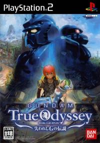 Gundam True Odyssey: Ushinawareta G no Densetsu Box Art