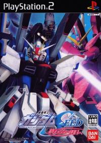 Kido Senshi Gundam Seed: Owaranai Ashita e Box Art
