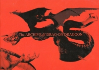 Archive of Drag-On Dragoon, The Box Art