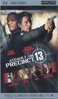 Assault on Precinct 13 Box Art