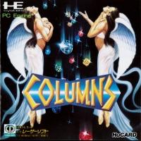 Columns Box Art