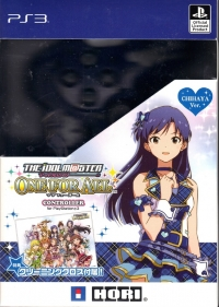 Hori The Idolmaster: One For All Controller - Chihaya Ver. Box Art
