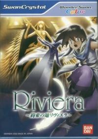 Riviera: Yakusoku No Chi Riviera Box Art
