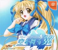 Blue Sky Blue - Limited Edition Box Art