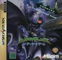 Batman Forever: The Arcade Game Box Art