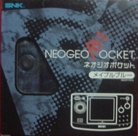 Neo Geo Pocket (Maple Blue) [JP] Box Art