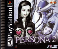 Persona 2: Eternal Punishment Box Art