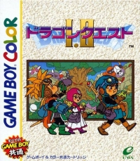 Dragon Quest: I & II Box Art