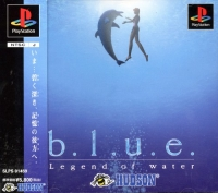B.L.U.E.: Legend of Water Box Art
