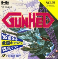Gunhed Special Box Art
