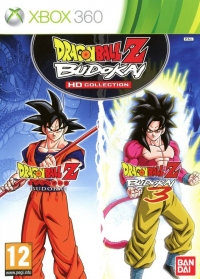Dragon Ball Z: Budokai HD Collection Box Art