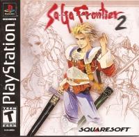 SaGa Frontier 2 Box Art