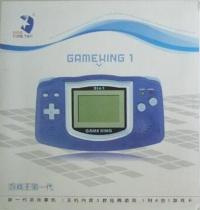 GameKing 1 (Blue) Box Art