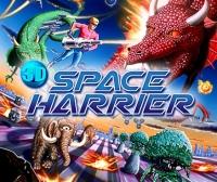 3D Space Harrier Box Art