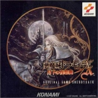 Dracula X: Nocturne in the Moonlight Original Game Soundtrack Box Art