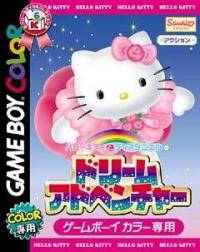 Hello Kitty to Dear Daniel no Dream Adventure Box Art