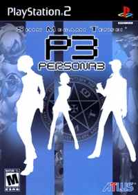 Shin Megami Tensei: Persona 3 - Limited Edition Box Art