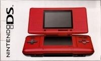 Nintendo DS - Red [JP] Box Art