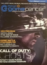 Walmart Gamecenter Magazine #15 Box Art