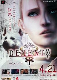 Demento Japanese Promotional Poster Box Art