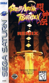 Battle Arena Toshinden Remix Box Art